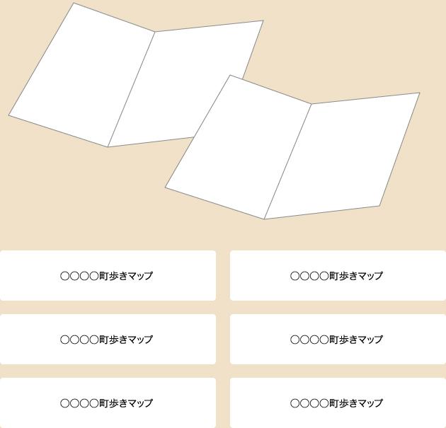 デザイン_10