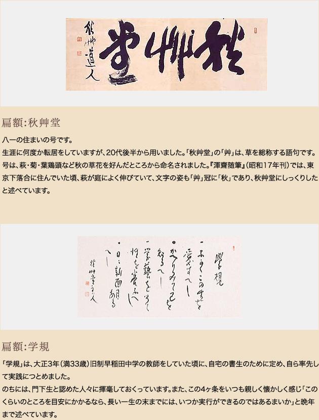 デザイン_07