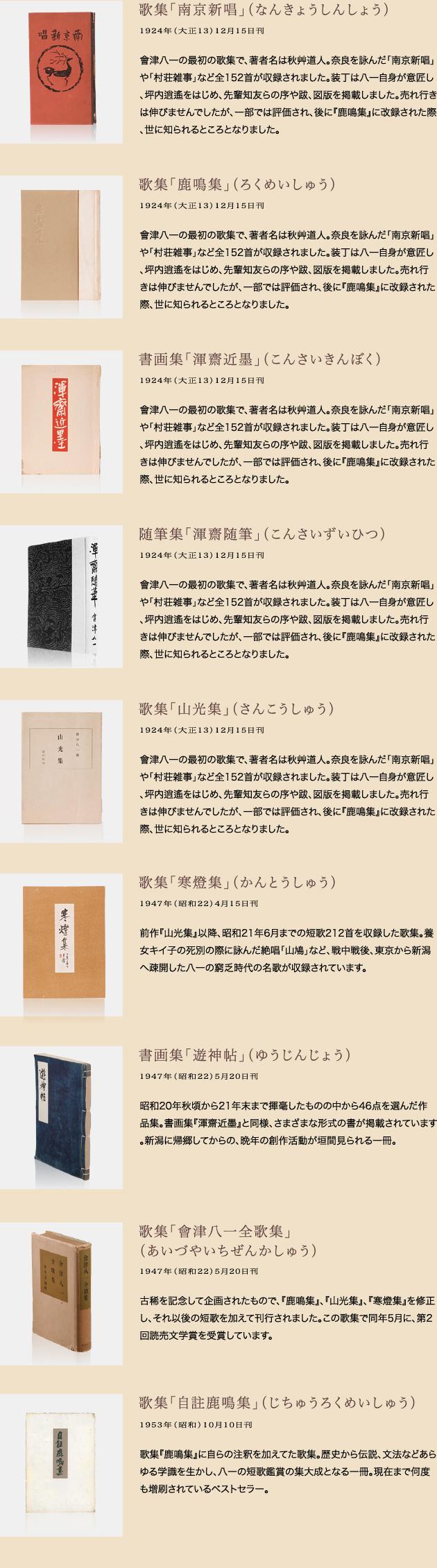 デザイン_03