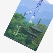 デザイン_09