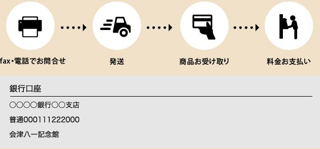 デザイン_06