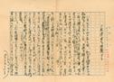 intercommunion_koizumi_2