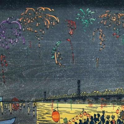木下秀一郎画・小野為郎刻《川開き》(『版画之新潟』より)新潟市會津八一記念館蔵