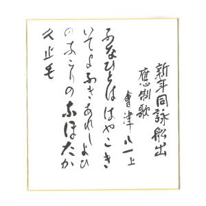 デザイン_13