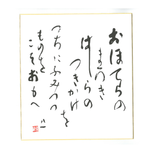 デザイン_08