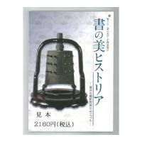 デザイン_21