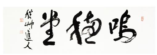 書き出し展覧会_03