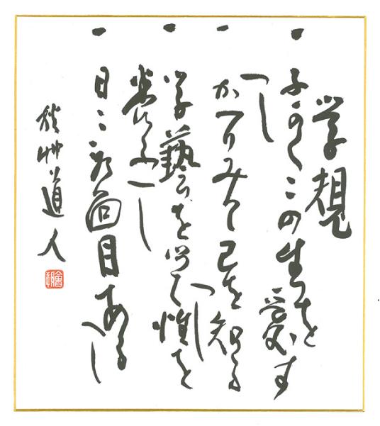 書き出し_09