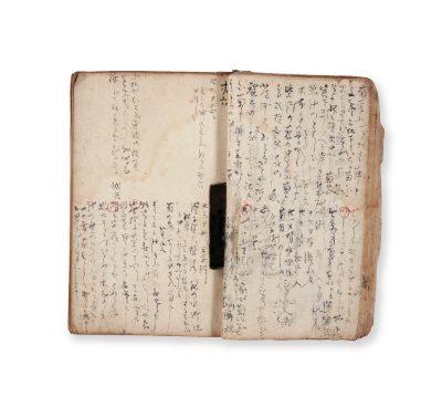 小林一茶筆「六番日記」(1804年1月~1808年5月 個人蔵)