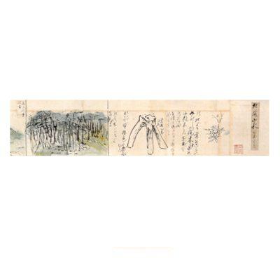 立原杏所筆《北越山水図》(早稲田大学會津八一記念博物館蔵)