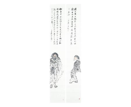 山田正平 《癡人図》(個人蔵)