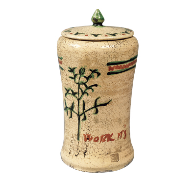 富本憲吉《楽焼 草花模様 蓋付壺》(1914年、奈良県立美術館蔵)