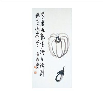會津八一 《南瓜茄子図・多君相對坐終日》(新潟市會津八一記念館蔵)
