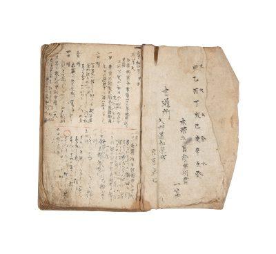 小林一茶 《文化句帖》 (六番日記) 江戸時代  個人蔵